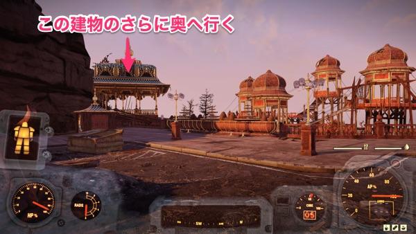 Fallout 76 曲路の迷宮