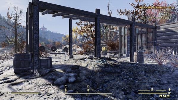 Fallout 76 パイオニアスカウトのキャンプ