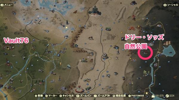 Fallout 76 ドリー・ソッズ自然公園