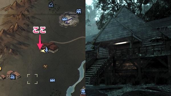 Fallout 76 ドリー・ソッズ自然公園の屋敷