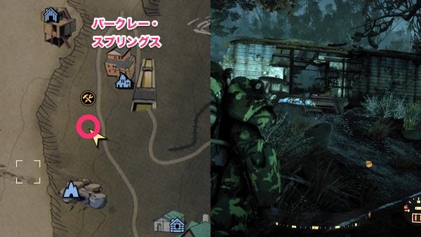 Fallout 76 バークレー・スプリングス