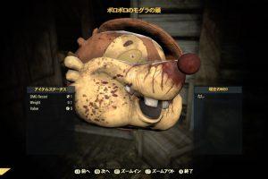 Fallout 76 ユニークな服装
