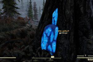 Fallout 76 安定化コバルト溶剤