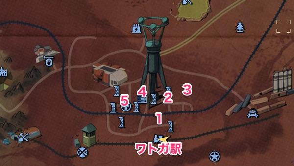 Fallout 76 ワトガマラソン1