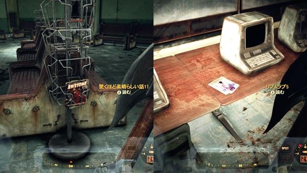 Fallout 76 ワトガマラソン6