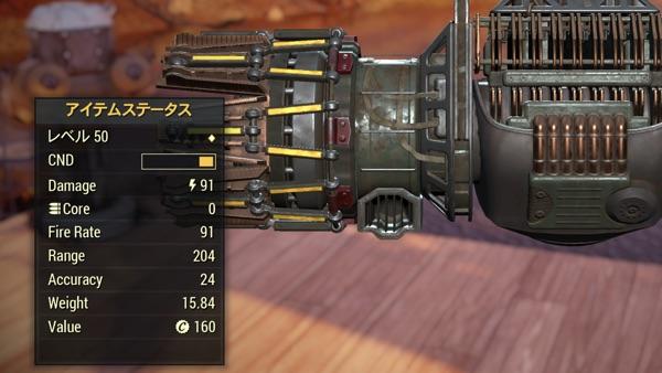 Fallout 76 ツーショットガトリングプラズマ