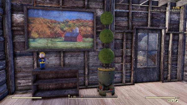 Fallout 76 家の様子