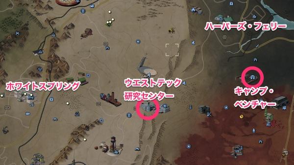 Fallout 76 マップ