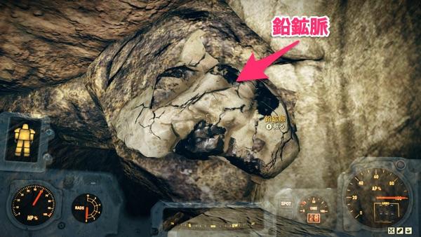 Fallout 76 ラッキー・ホール鉱山の鉛鉱脈