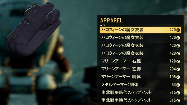 Fallout 76 コスプレ衣装