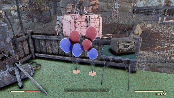 Fallout 76 風船