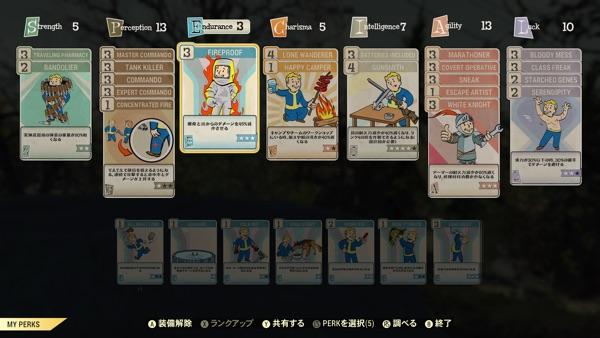 Fallout 76 サバイバル Perk構成
