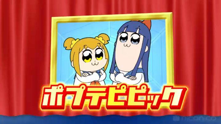 ポプテピピック TVスペシャル1