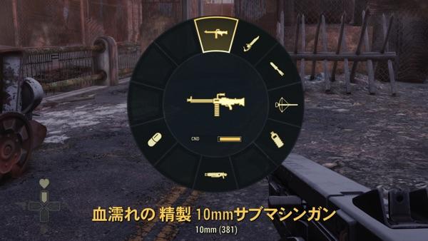 血濡れ10mmサブマシンガン アイコン