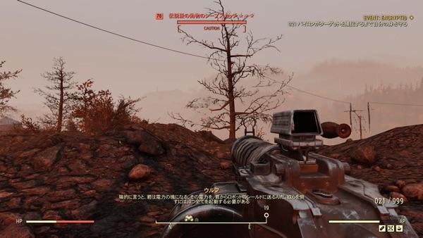 Fallout 76 シープスカッチ2