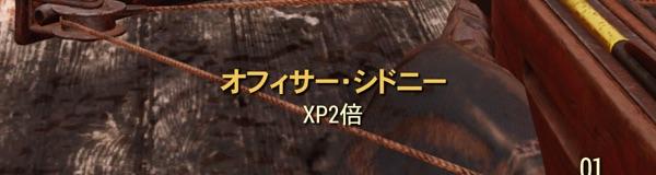 Fallout 76 字幕バグ