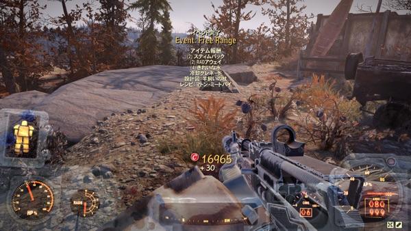 Fallout 76 シープスカッチ