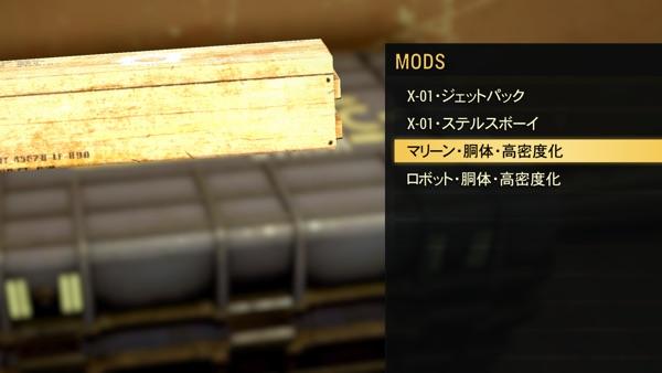 Fallout 76 高密度化