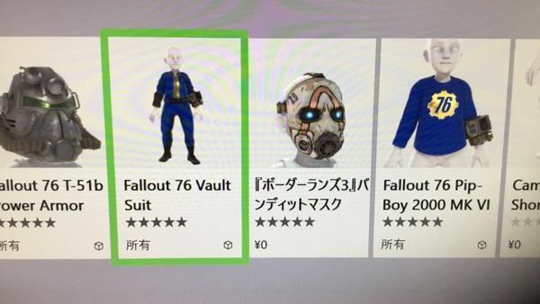 Fallout 76 無料アバター