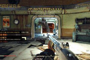 Fallout 76 メディカルマルプラティクス