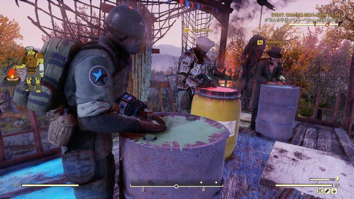 Fallout 76 ミートウィーク