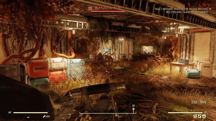 Fallout 76 レイド