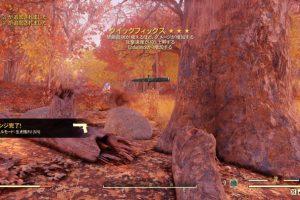 Fallout 76 クイックフィックス