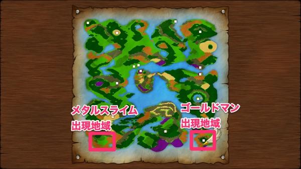 ドラクエ1 地図