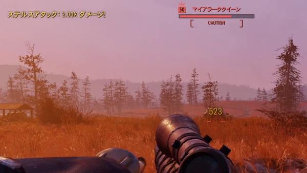 Fallout 76 キングフィッシャーのダメージ