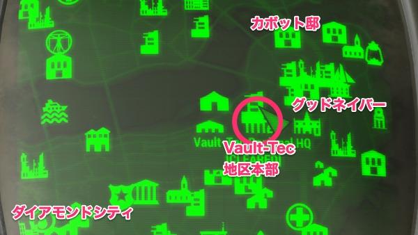 Black Proto Vault Suit2
