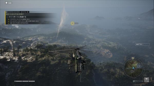 GRB ヘリコプター