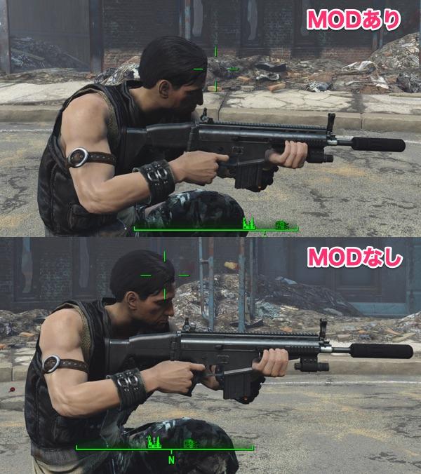 SCAR-H 3RD Person Fix2
