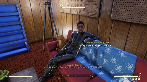Fallout 76 ダゲール司令官