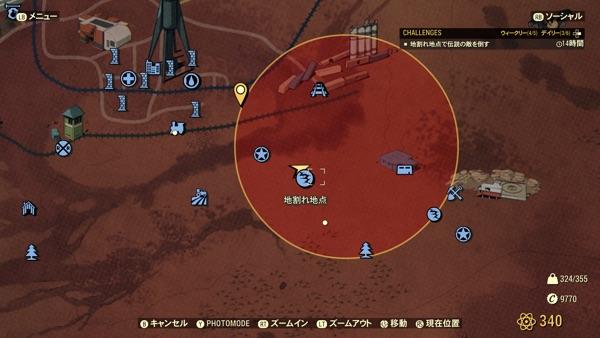 核ミサイル着弾地点