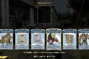 Fallout 76 パッチ22