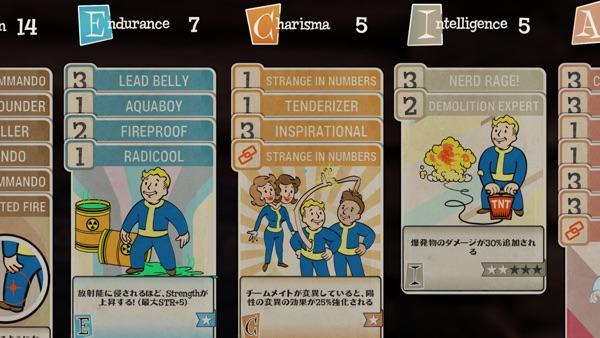Fallout 76 Perk補強