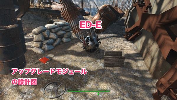 Fallout NV - ED-E Companion2