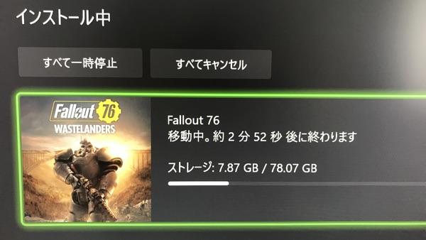 Xbox Series X4