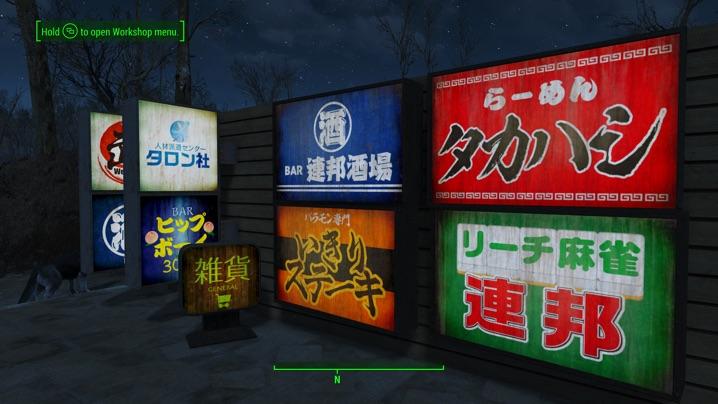 Kamuro Neon1