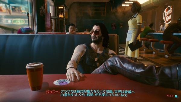 Cyberpunk 2077 ジョニー・シルバーハンド