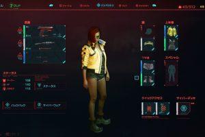 Cyberpunk 2077 女V