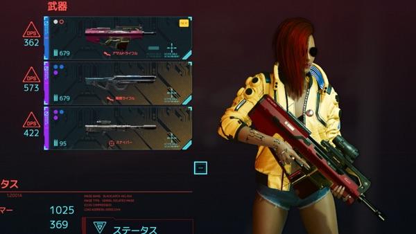 Cyberpunk 2077 特殊カラーのマサムネ