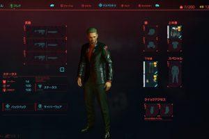 Cyberpunk 2077 3周目