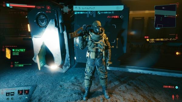 Cyberpunk 2077 ミリテク兵士