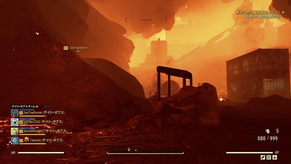Fallout 76 暗号解読 燃え盛る鉱山
