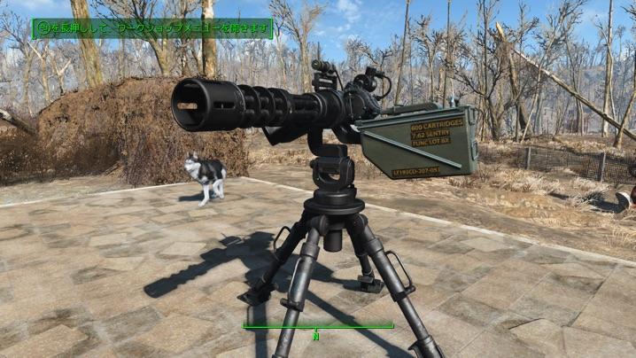 Modern Warfare Sentry Turret