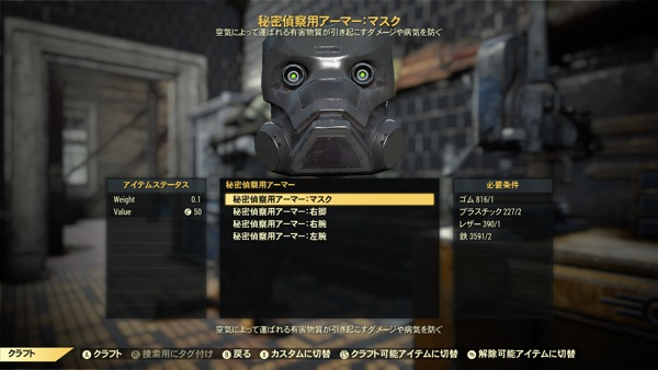 Fallout 76 02