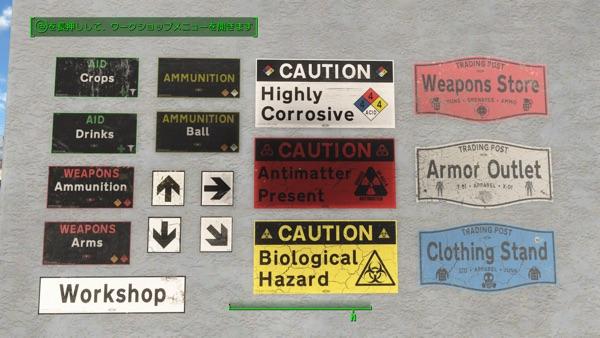 SR Settlement Signs2