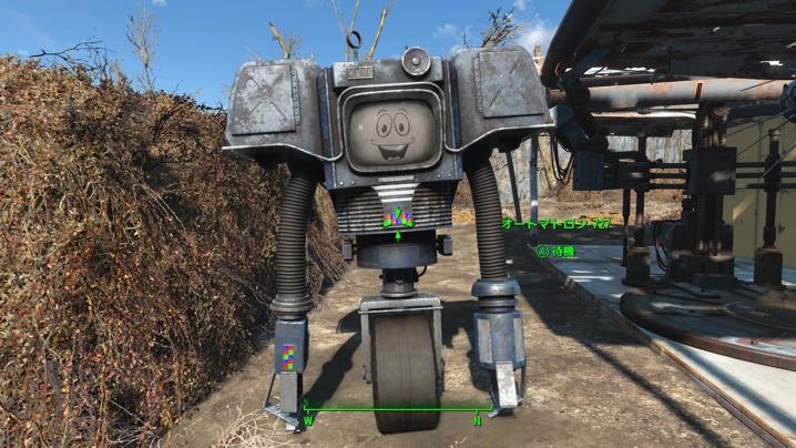 Capital Wasteland Robot Pack1