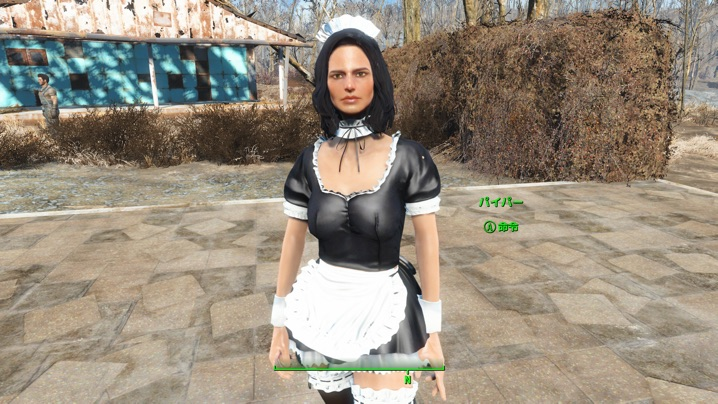 French Maid FO4 1